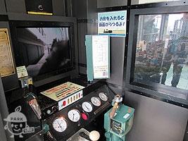 SL運転シミュレーター(有料200円)