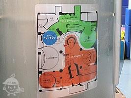 展示ゾーンのフロアマップ