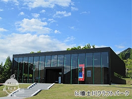 切り絵の森美術館