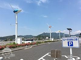 中央の駐車場