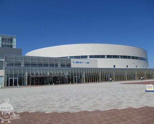 湿原の風アリーナ釧路(総合体育館)