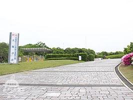 宇治側ゲート