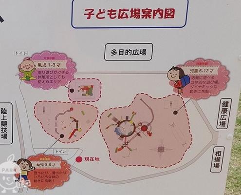 子ども広場案内図