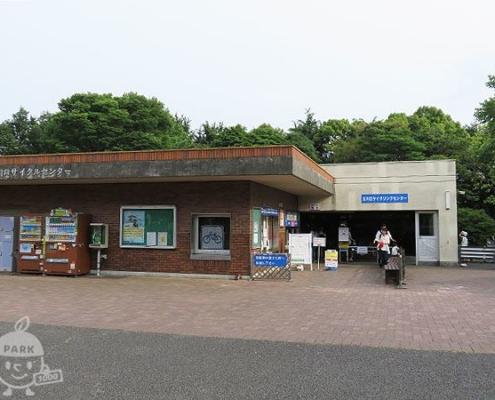 サイクルセンター(有料)