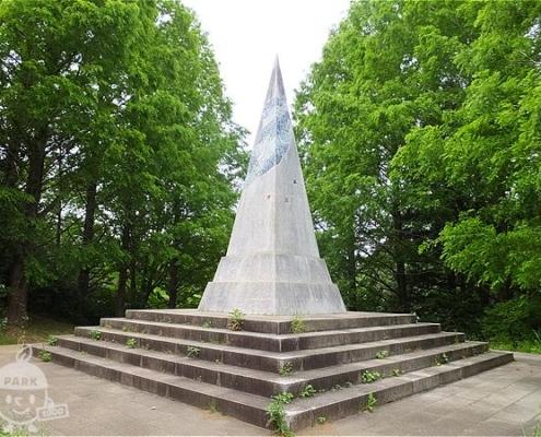 星のピラミッド