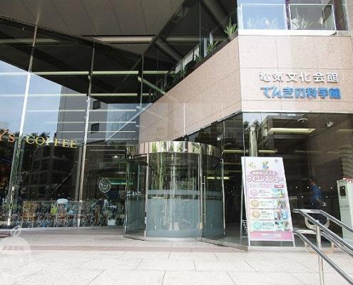 コミュニティプラザ(入口)