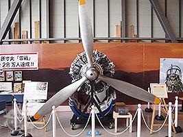 【特別展示】プラット&ホイットニーR-1830ツインワスプエンジン