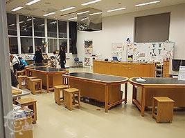 科学実験工房