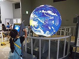 情報地球儀
