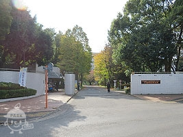 JAXA相模原キャンパス正門