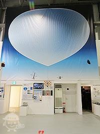 大気球(イラスト)