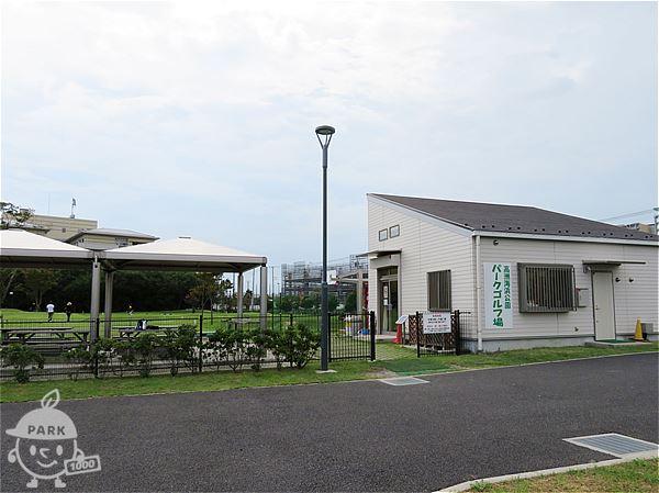 パークゴルフ場(有料)