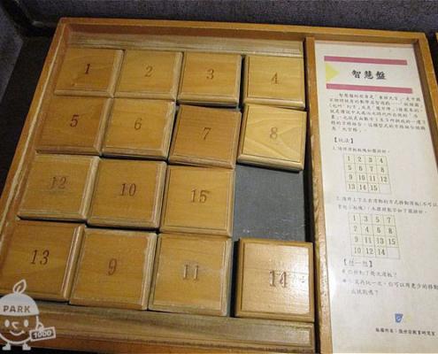 中国のパズルゲーム