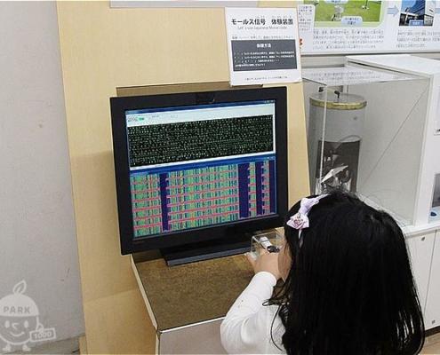 モールス信号体験装置