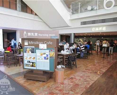 Miraikan Cafe