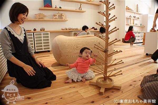 赤ちゃん木育ひろば