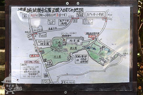 正面入口までの地図