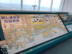 四日市港の地図