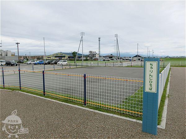 ちゃりんじひろば(自転車練習場)