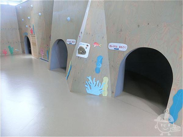 たんけんトンネル