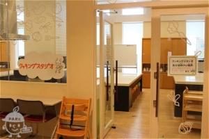 4F・クッキングスタジオ
