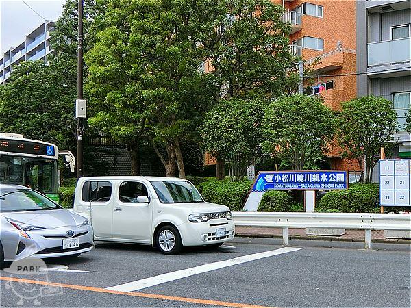 「菅原橋」からの公園入口