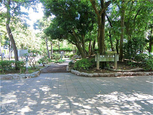 長島1号公園
