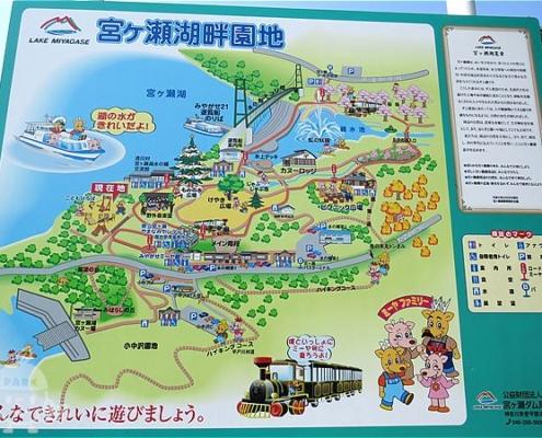 宮ヶ瀬湖畔園地案内図
