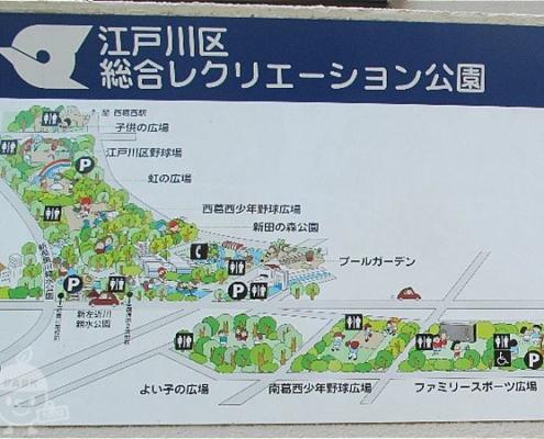 公園案内図(西側)