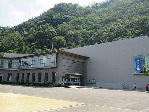 水とエネルギー館