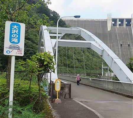 新石小屋橋