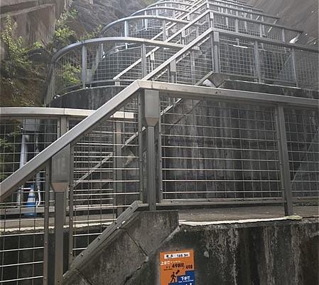 ダム管理用階段