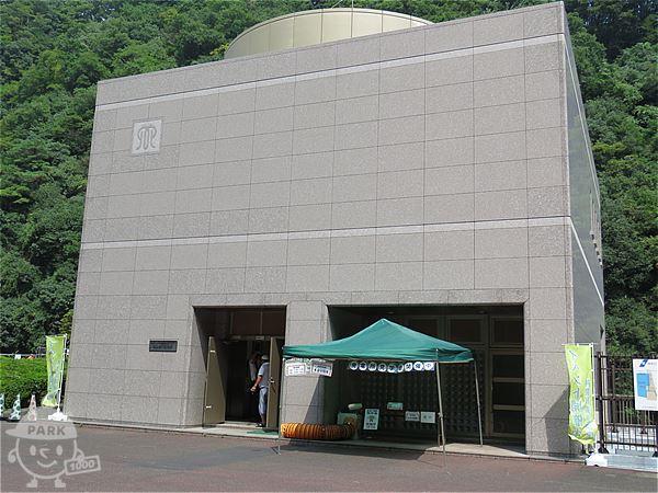 愛川第一発電所