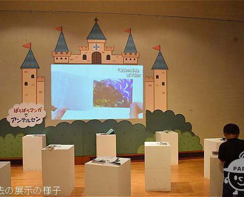 2階・展示室
