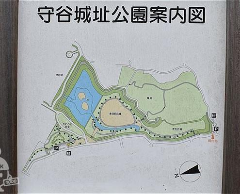 守谷城址公園案内図