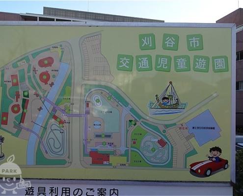 刈谷市交通児童遊園案内図