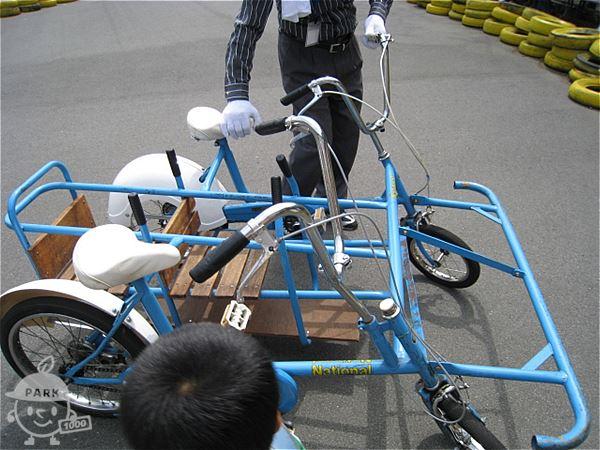 変形自転車