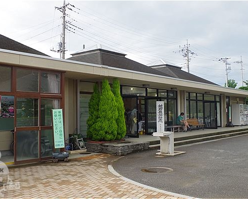 管理事務所・緑化相談所