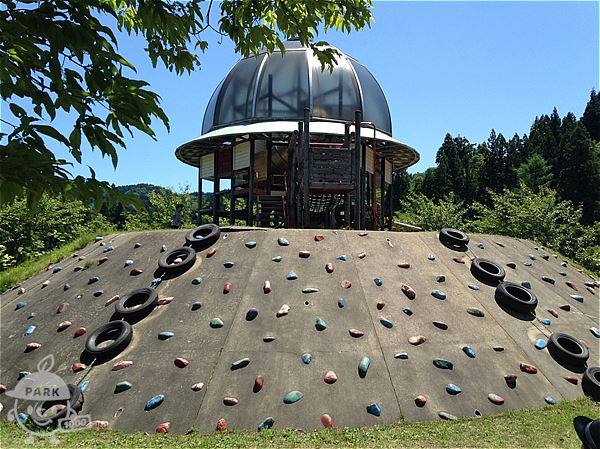 UFOパラダイス