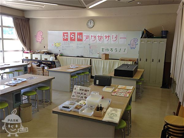 キューブ2(体験学習室)