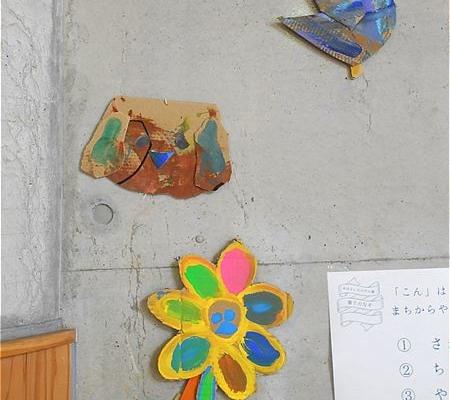 装飾アート
