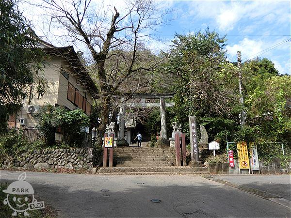 八菅神社入口