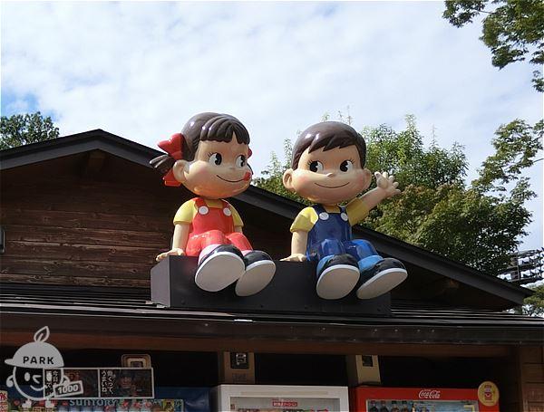 ペコちゃん&ポコちゃん