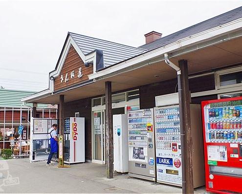 花木農産物直売所「さんぽ道」