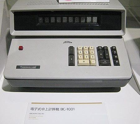 電子式卓上計算機