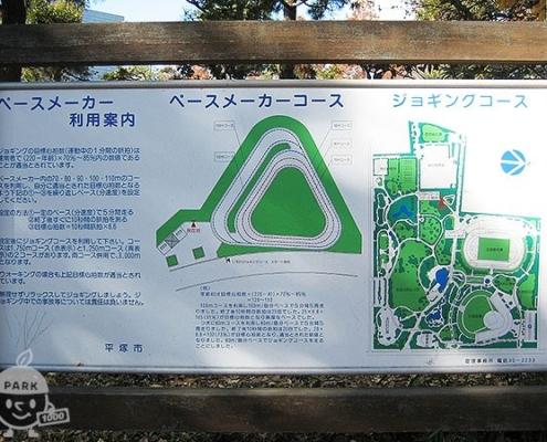 ジョギングコース案内図