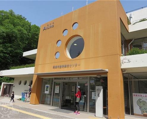 動物総合センター Animo